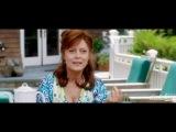 Клип №2 из Большой Свадьбы, 2013