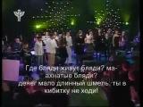 киргизкая песня