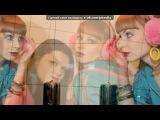 «30+20))» под музыку Яжевика - Это любовь (OST